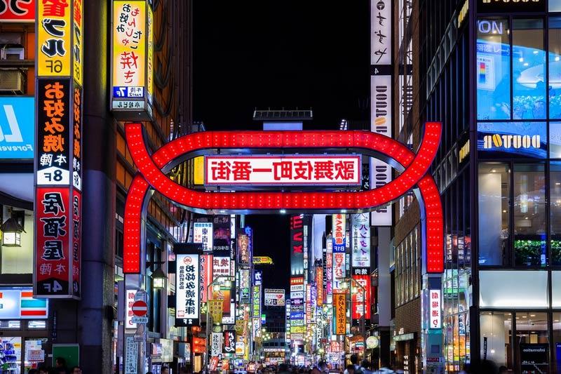 Kabukichō quartiere tokyo